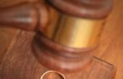 Развод или Как жить дальше