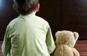 Влияние на детей окружающих