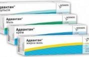 Адвантан крем: показания, инструкция по применению и отзывы