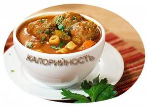 калорийность супа фото