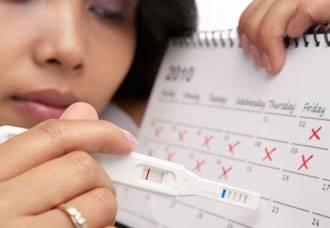 Внутриматочного первичное бесплодие у женщин лечение яичники женщины отреагировали
