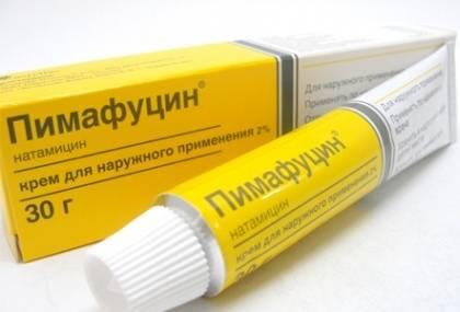 Самое лучшее лекарство от грибка ногтей отзывы